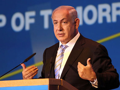 Israel Supports the Establishment of an Independent Kurdistan - Netanyahu