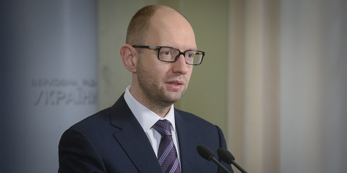 Ukraine says it won`t repay Russian debt due by weekend