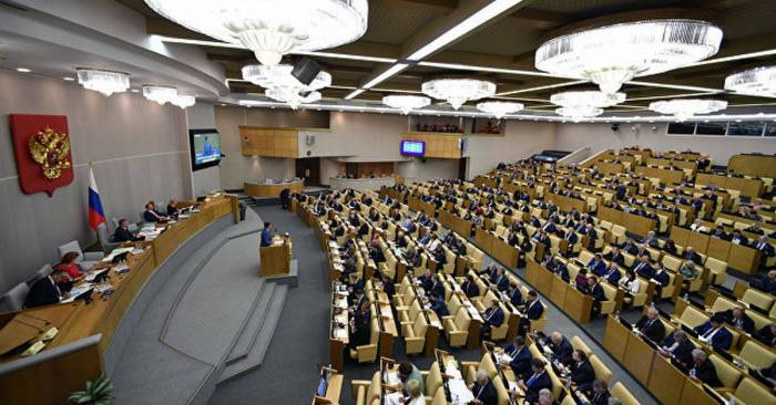 Rusiya bu ölkənin 240 milyon borcunu bağışladı
