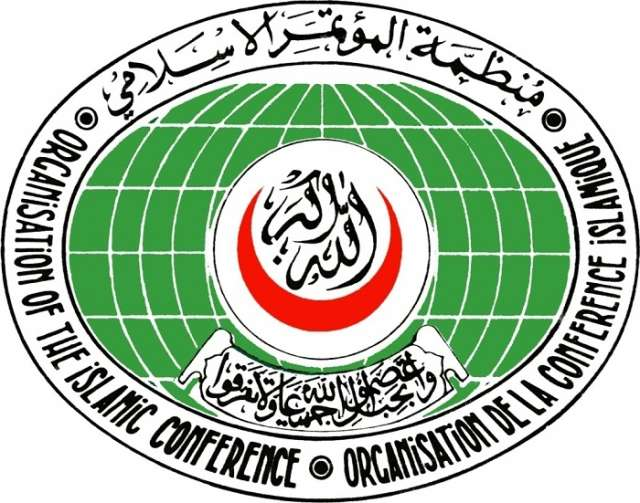 OIC adopts two resolutions on Azerbaijan