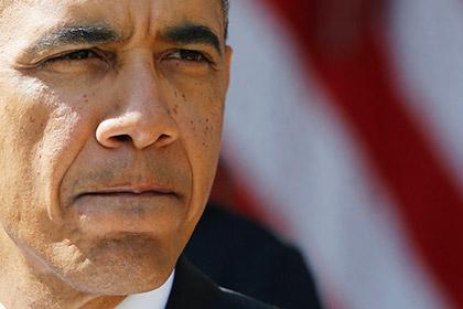 Obama büdcəyə görə səfəri təxirə saldı