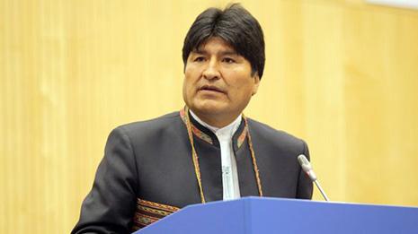 Boliviya da nüvə reaktoru inşa edəcək