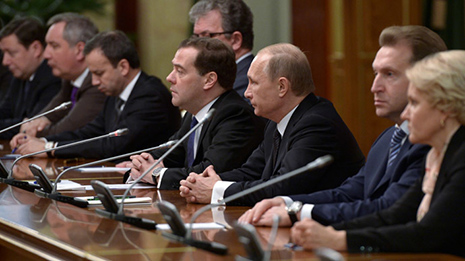 No New Year holidays for Russian govt ministers
