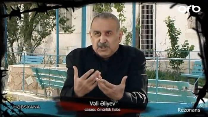 """""""4 aya 7 nəfəri basdırdım..."""" – """"Qara Vəli""""dən etiraflar (VİDEO)"""