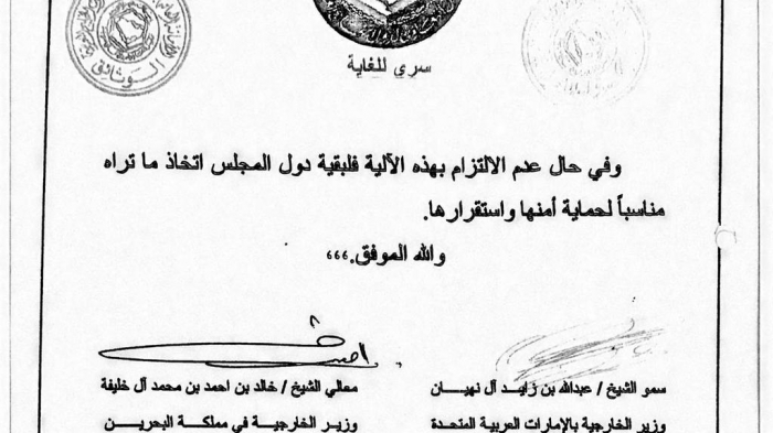 Revealed: the secret pledges Qatar made — and then broke