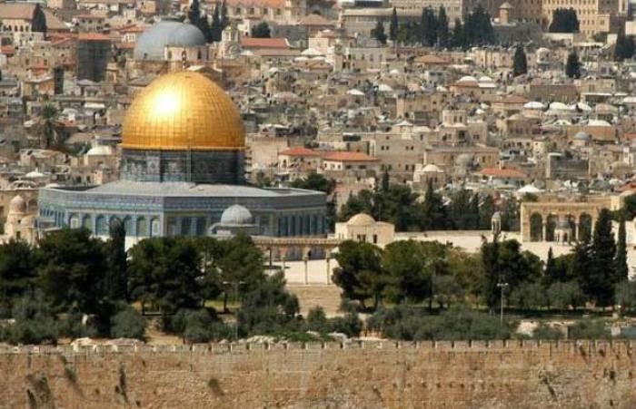 Daha bir ölkə Qüdsü İsrailin paytaxtı kimi tanıdı