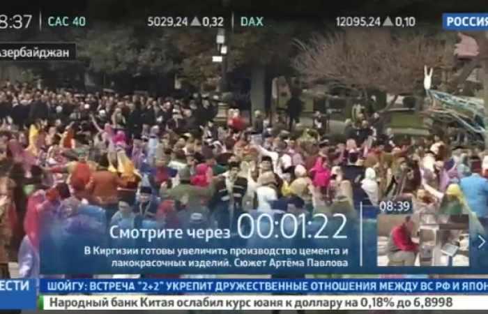 Rusiyalı turistlərin Azərbaycana marağı artır - `Rossiya 24` (VİDEO)