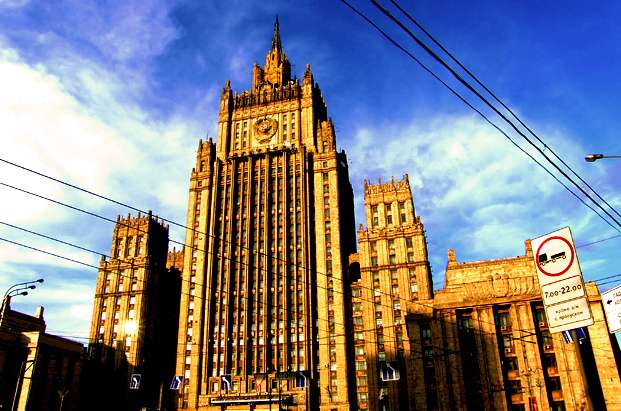 Top diplomats from Caspian states to meet in Moscow on December 4-5
