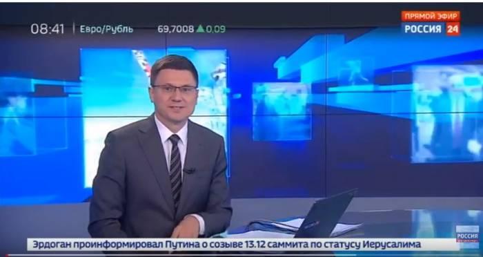 """""""Rossiya 24"""" Azərbaycanın dağ-xizək kurortlarından sujet hazırlayıb - VİDEO"""