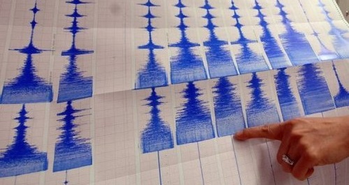 Séisme de magnitude 6,2 au large du Mexique