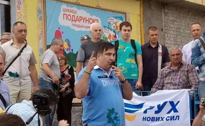 Saakaşvili ukraynalıları prezidenti devirməyə çağırdı