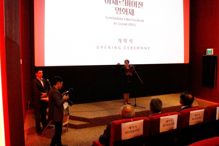 Seoul hosts opening of Azerbaijan Film Festival - PHOTOS