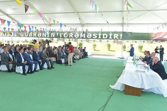 """""""Şəmkir Aqroparkı""""nda beynəlxalq konfrans keçirilib"""