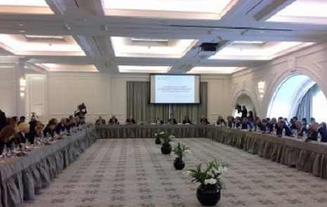 A conference on so-called ``genocide`` kicks off