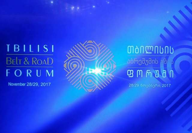 Tbilisi hosts second international Silk Road Forum