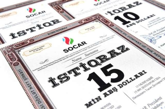 Azerbaijan discloses amount of Repo operations with SOCAR's bonds