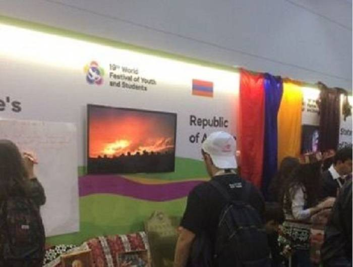 La prochaine provocation des Arméniens au festival international à Sotchi