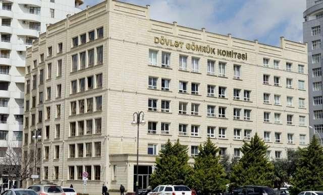 Customs revenues of Azerbaijani state budget increase