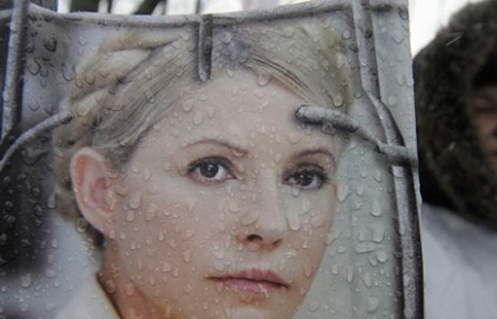 Departament Timoşenkoya azadlıq istədi