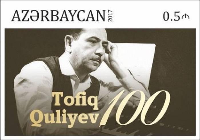 Tofiq Quliyevə həsr olunan poçt markası hazırlanıb