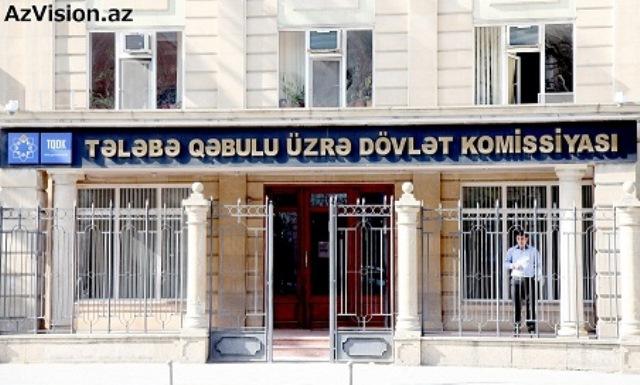 17 abituriyent TQDK-nın səhvini tutdu