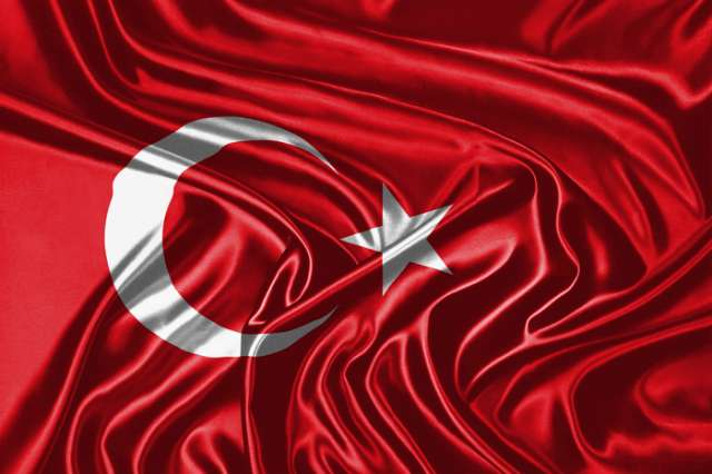 Turkey to celebrate 16th anniversary of ruling party's founding