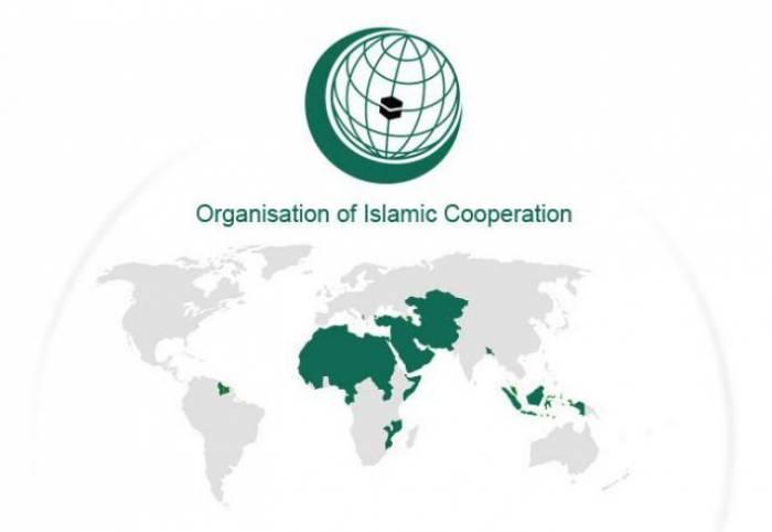 Une réunion du Groupe de contact de l'OCI en relation avec l'agression de l'Arménie contre l'Azerbaïdjan a eu lieu à New York