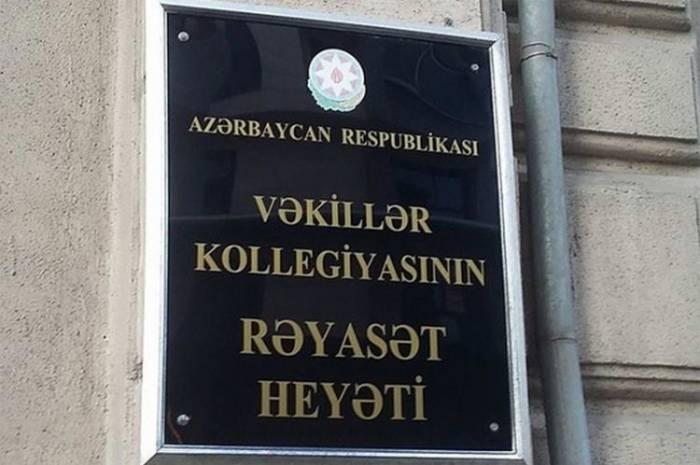 Vəkillər Kollegiyasının Rəyasət Heyəti toplandı