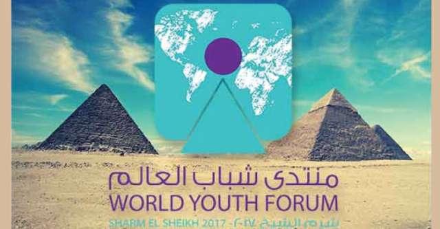 Misirdə Dünya Gənclər Forumu keçiriləcək