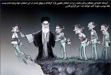 Xamneyinin keçmişi İrana baş ağrısı olacaq