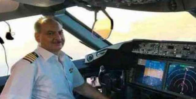 Pilot nach Durchsage über Jerusalem verhaftet