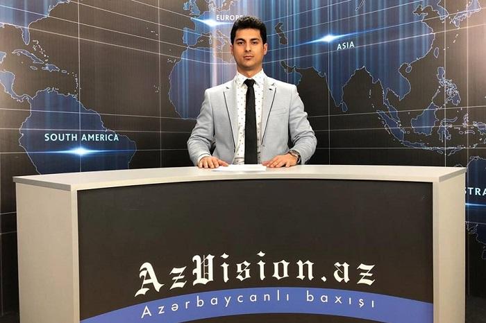 AzVision Nachrichten: Alman dilində günün əsas xəbərləri (20 fevral) - VİDEO